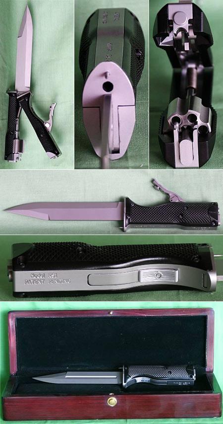gun-knife