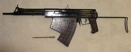 800px-APS_underwater_rifle_REMOV