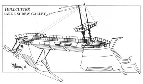 Hullcutter