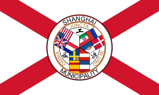 1000px-Flag_of_the_Shanghai_International_Settlement.png